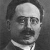 Dr. Arthur Eichengrün (um 1900)